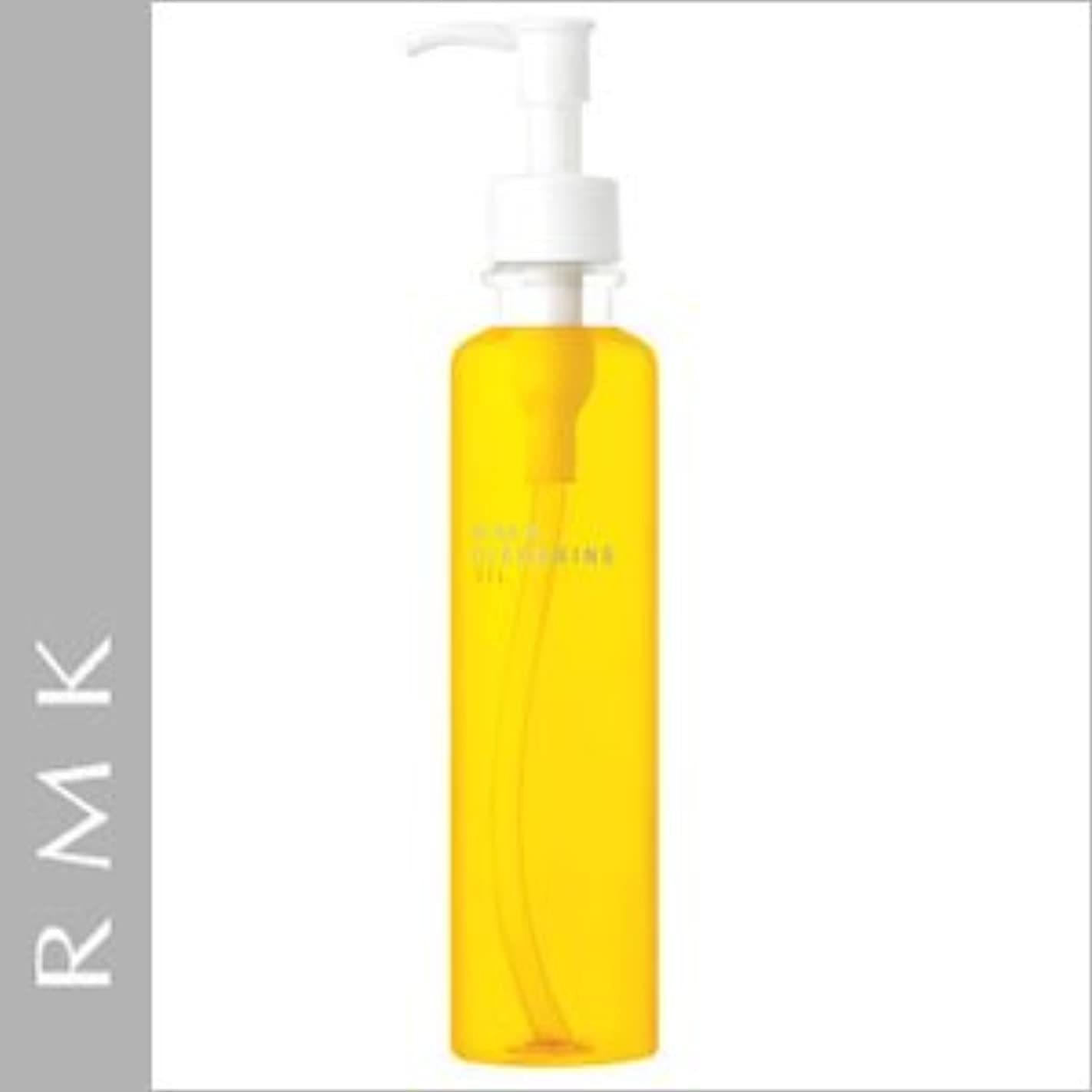 レンズ咽頭深くRMK アールエムケー クレンジングオイル(S) 175ml [並行輸入品]