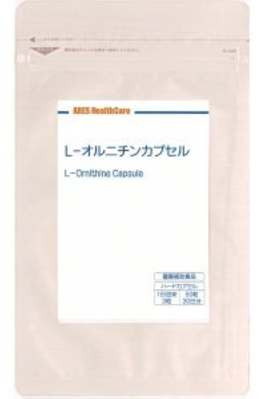 欺く論理的泥L-オルニチンカプセル(30日分)