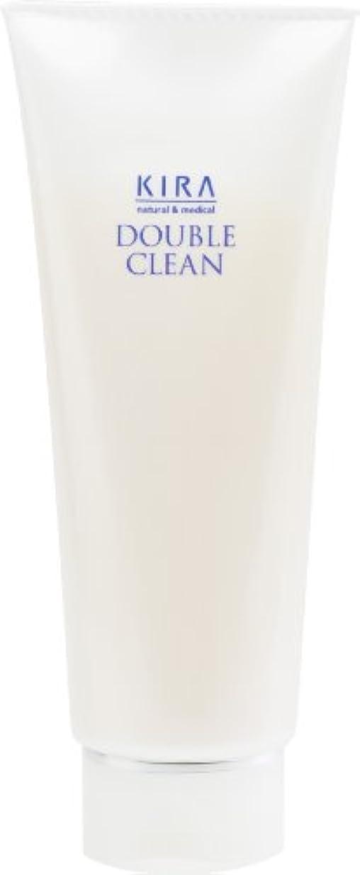妨げる全国エキサイティング綺羅化粧品 ダブルクリーン 160g (洗顔料)