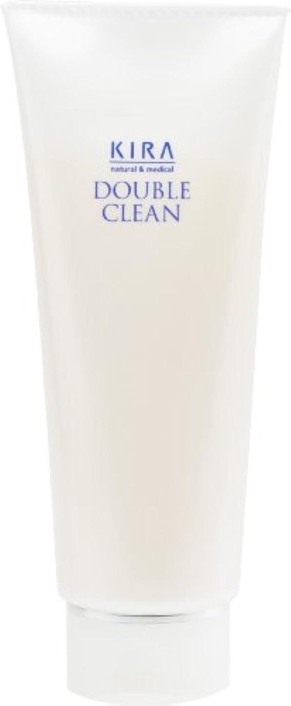 有益な化学水素綺羅化粧品 ダブルクリーン 160g (洗顔料)