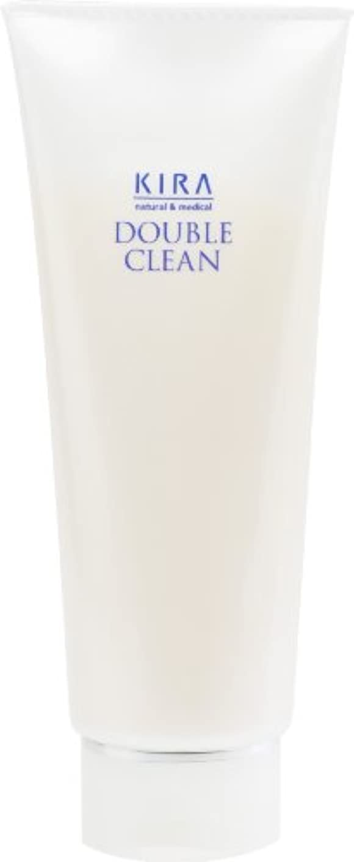 ウェブ謙虚化学薬品綺羅化粧品 ダブルクリーン 160g (洗顔料)