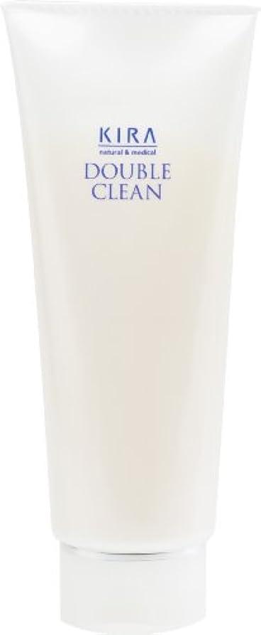 綺羅化粧品 ダブルクリーン 160g (洗顔料)