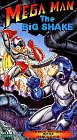 Megaman: Big Shake [VHS] [Import]
