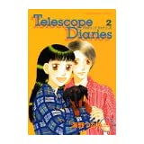 Telescope diaries 2 (講談社コミックスアミ)