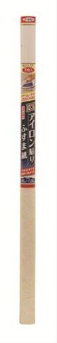 アサヒペン アサヒペン EXアイロン貼りふすま紙 95cm×180cm (天竺) No.014