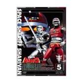 宇宙刑事シャリバン Vol.5 [DVD]