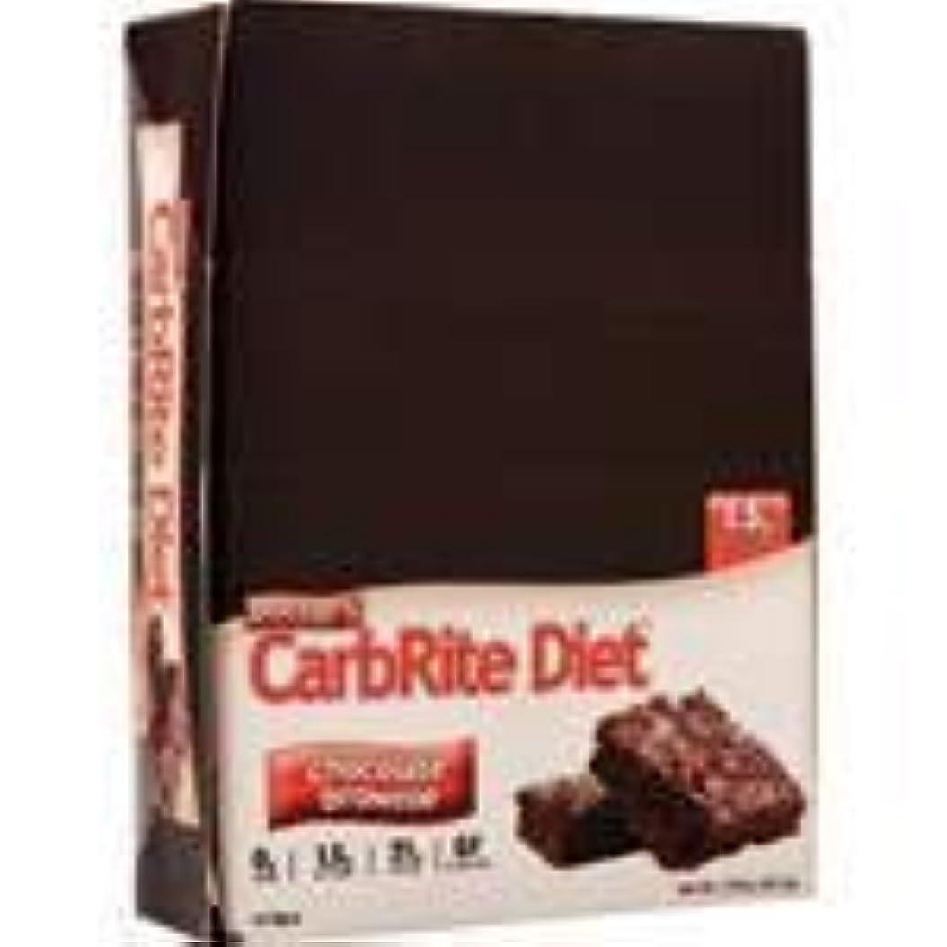 食事接続詞特にドクターズダイエット?カーボライトバー?チョコレートブラウニー 12本 2個パック