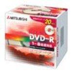 三菱化学メディア DHR47HP20 DVD-R(Data) 4.7GB 1-8倍速対応