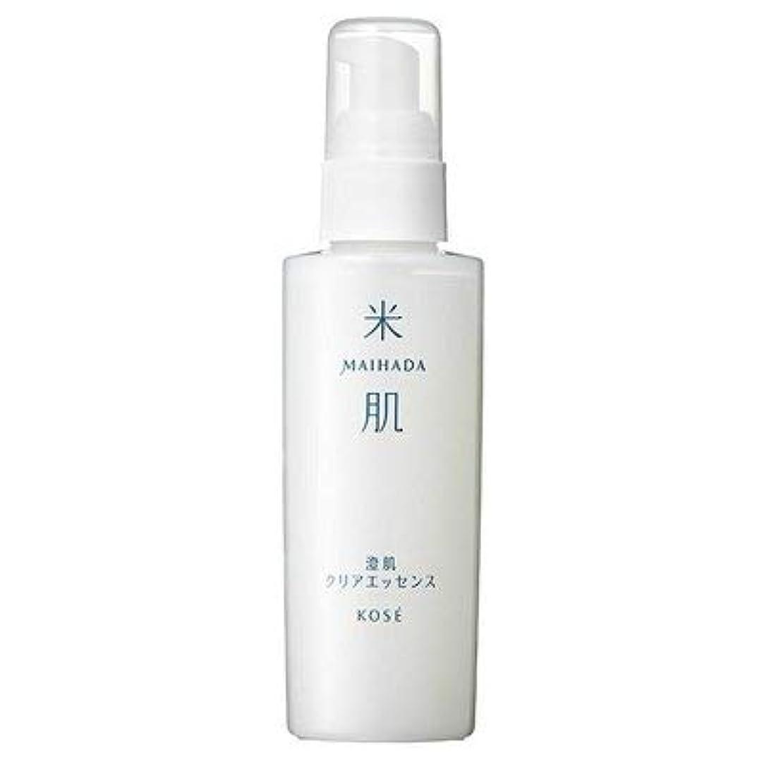毒性エレクトロニック祝う米肌 澄肌クリアエッセンス(本体/無香料) 美容液