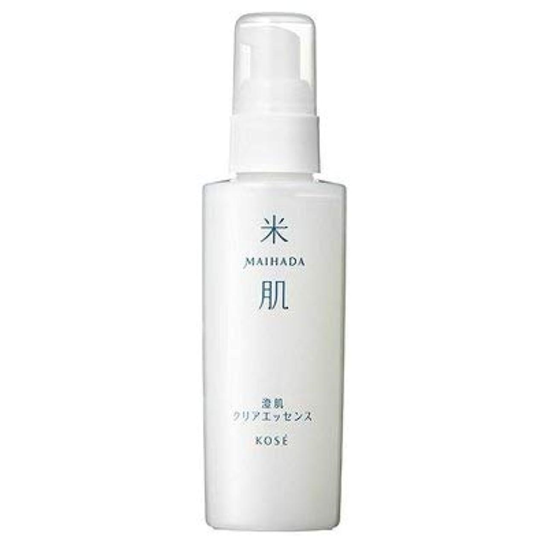 リブ軌道弁護米肌 澄肌クリアエッセンス(本体/無香料) 美容液
