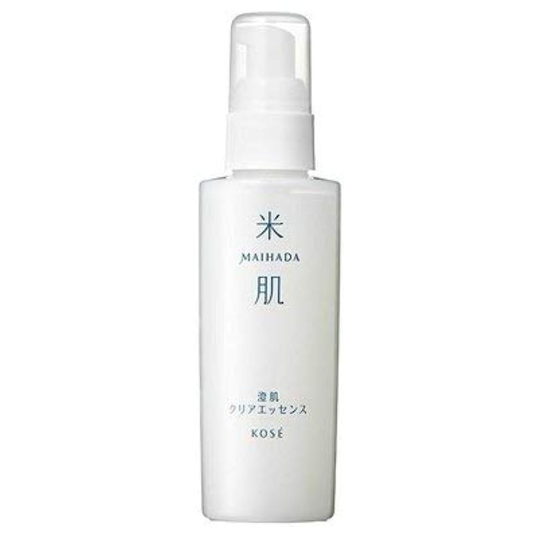 土地ホームインタビュー米肌 澄肌クリアエッセンス(本体/無香料) 美容液