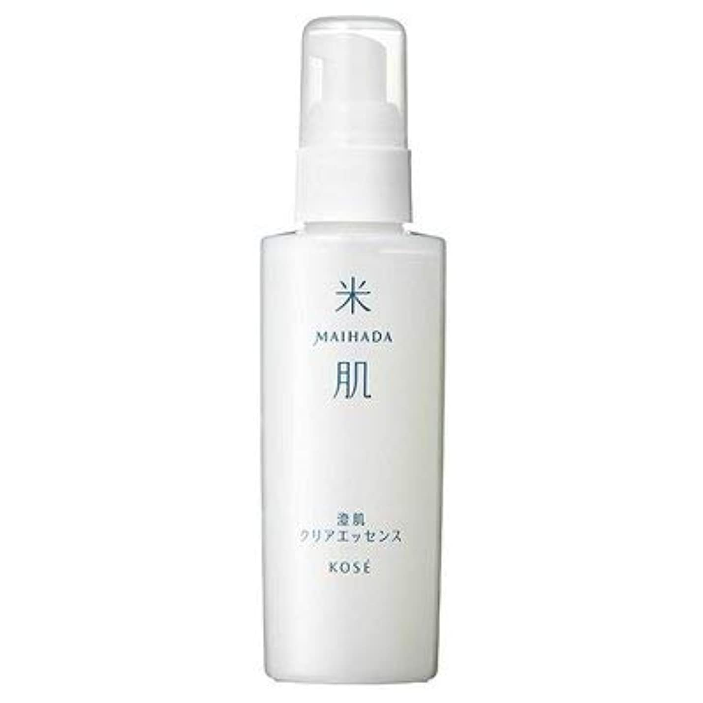スライスルーキー生米肌 澄肌クリアエッセンス(本体/無香料) 美容液