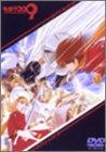サイボーグ009「バトルアライブ8~神々の来襲~」 [DVD]