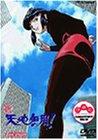 新・天地無用! TV24-26 [DVD]