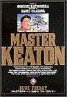 MASTERキートン (10) (ビッグコミックス)
