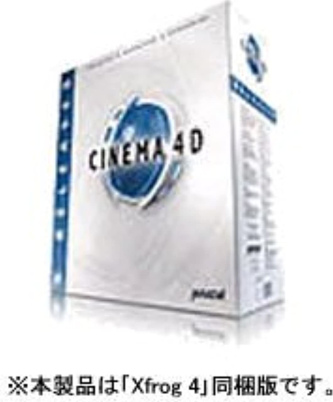 砲撃けがをする踏み台Cinema 4D Release 8.5 Xfrog 4 バンドル版 日本語版 Win