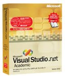 Microsoft Visual Studio .NET Professional Academic Version 2002