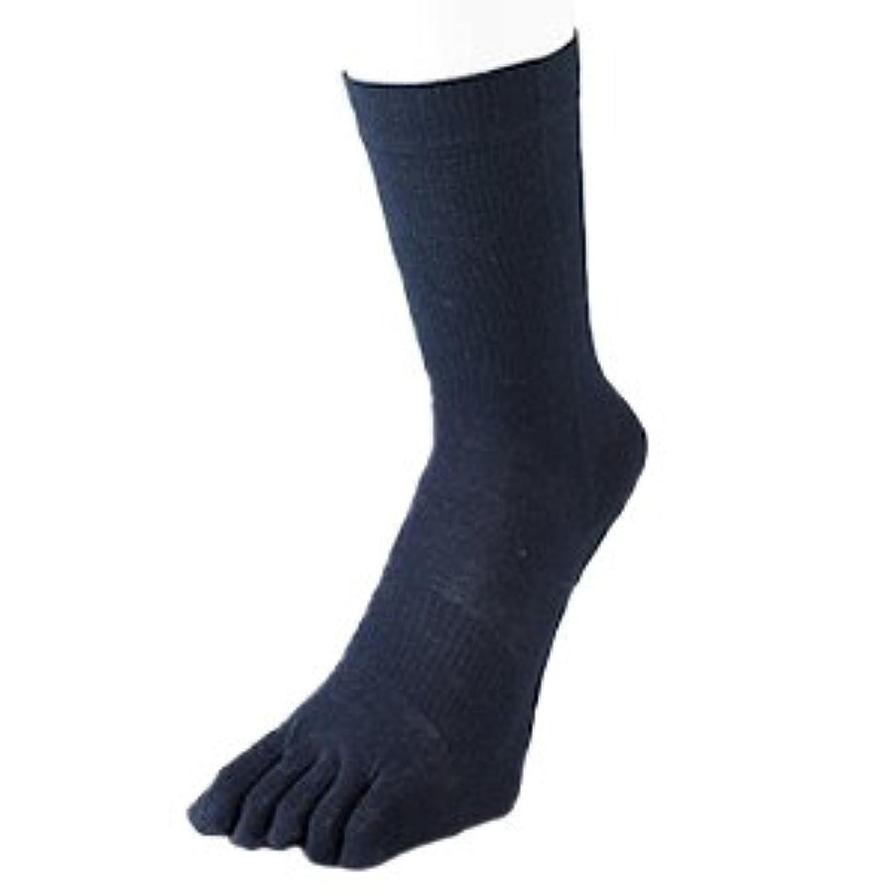 テーマ隔離くつろぎ(コンセプト)concept 紳士靴下 5本指ソックス 綿100% メンズ
