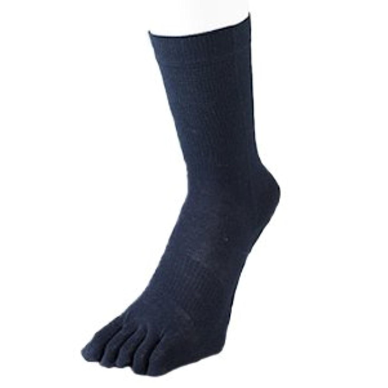 ラウズ怠けた振動させる(コンセプト)concept 紳士靴下 5本指ソックス 綿100% メンズ