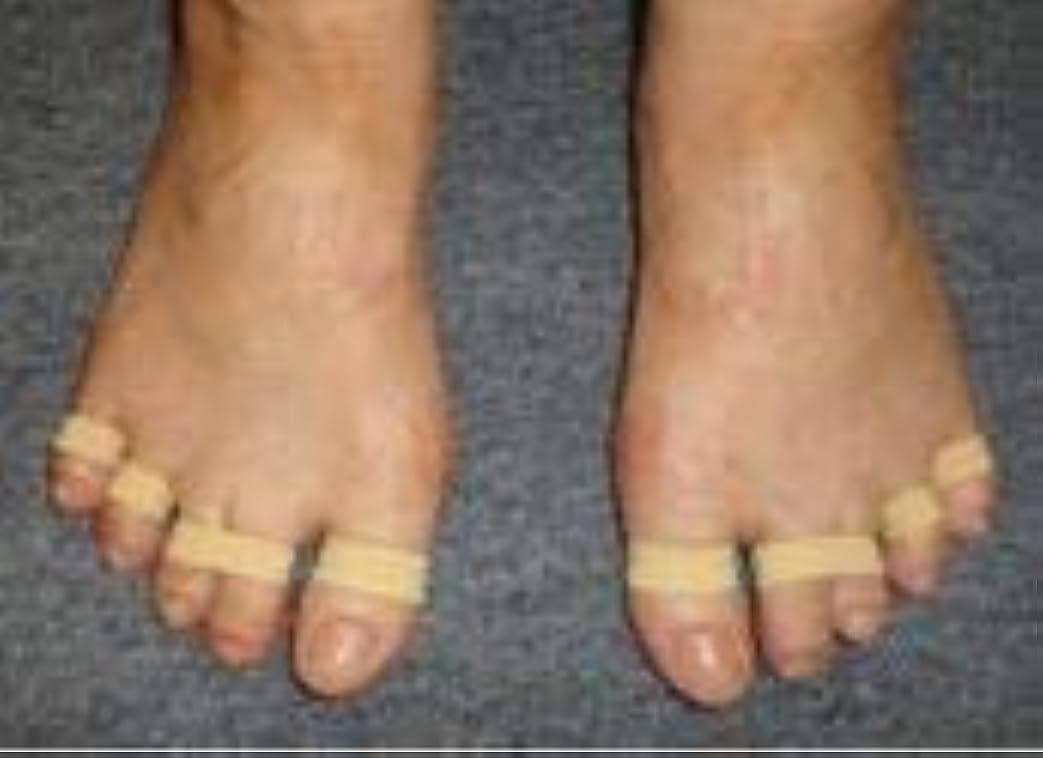 肥沃なに対応するタフ足ゆびバランスパッド(第2?3母趾用)80
