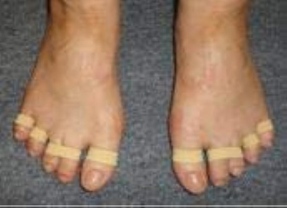 臭い排出粗い足ゆびバランスパッド(第2?3母趾用)90