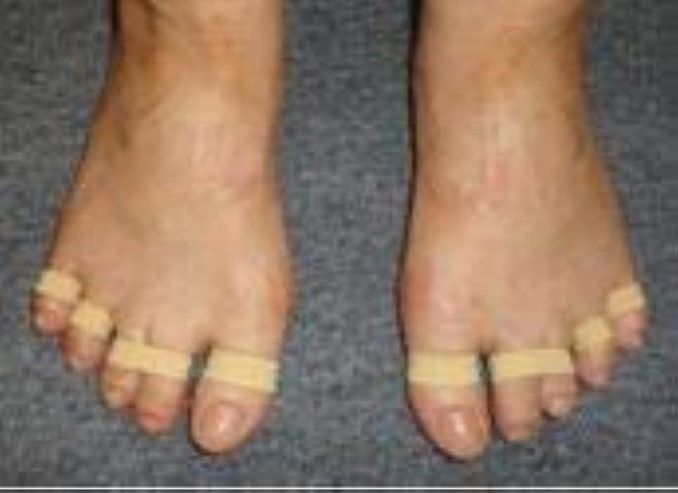仮定する染料処分した足ゆびバランスパッド(第2?3母趾用)85