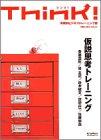 シンク! (No.11(2004Aut.))