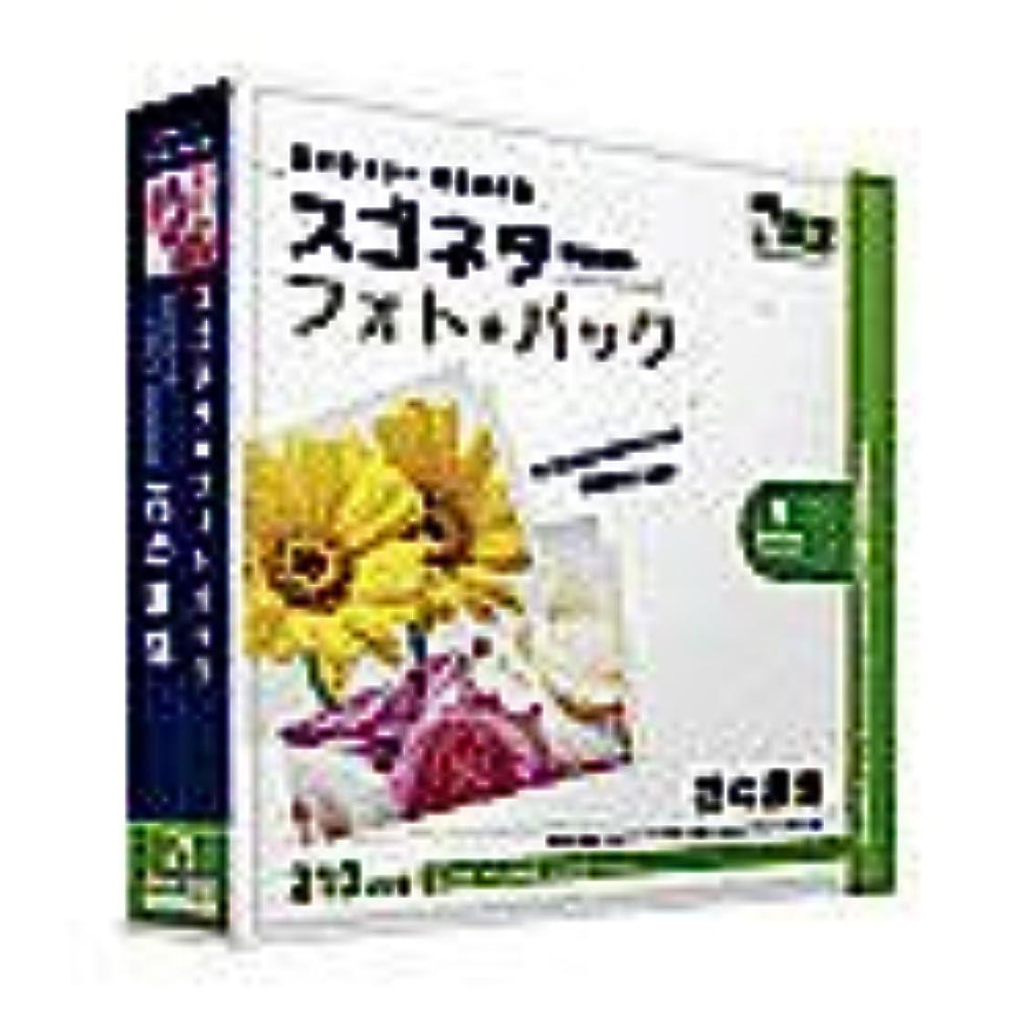 フォーク遺体安置所診断するスゴネタ フォトパック 花の表情