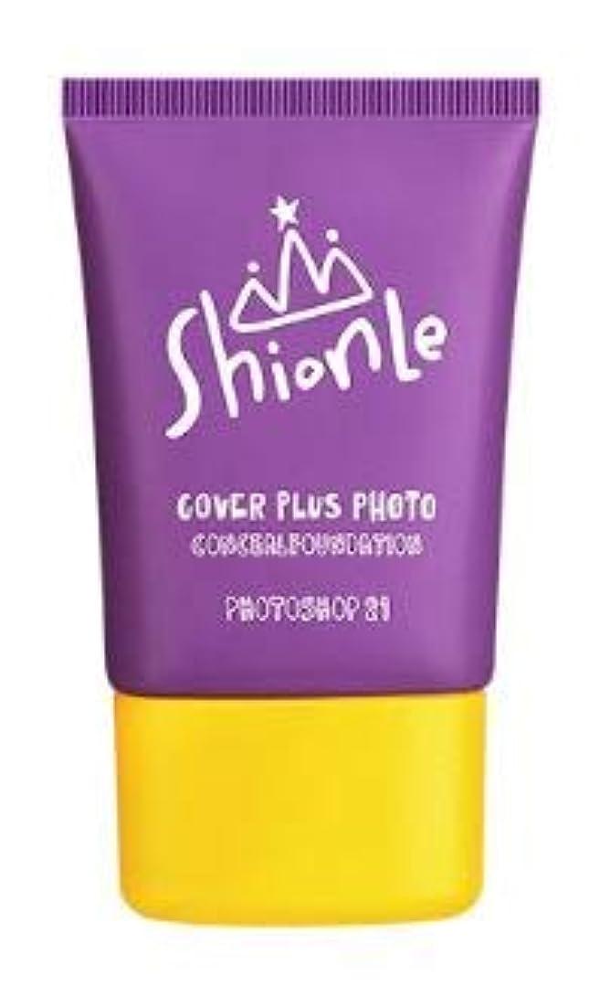 崖ずんぐりしたうれしい[shionle] Cover Plus Photo Concealfoundation #Photoshop 21 30ml /[ションリ] カバー プラス フォト コンシールファウンデーション #フォトショップ 21...