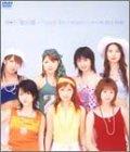 シングルV 「愛の園 ~Touch My Heart !」 [DVD]