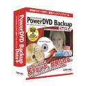 PowerDVD Backup Data +