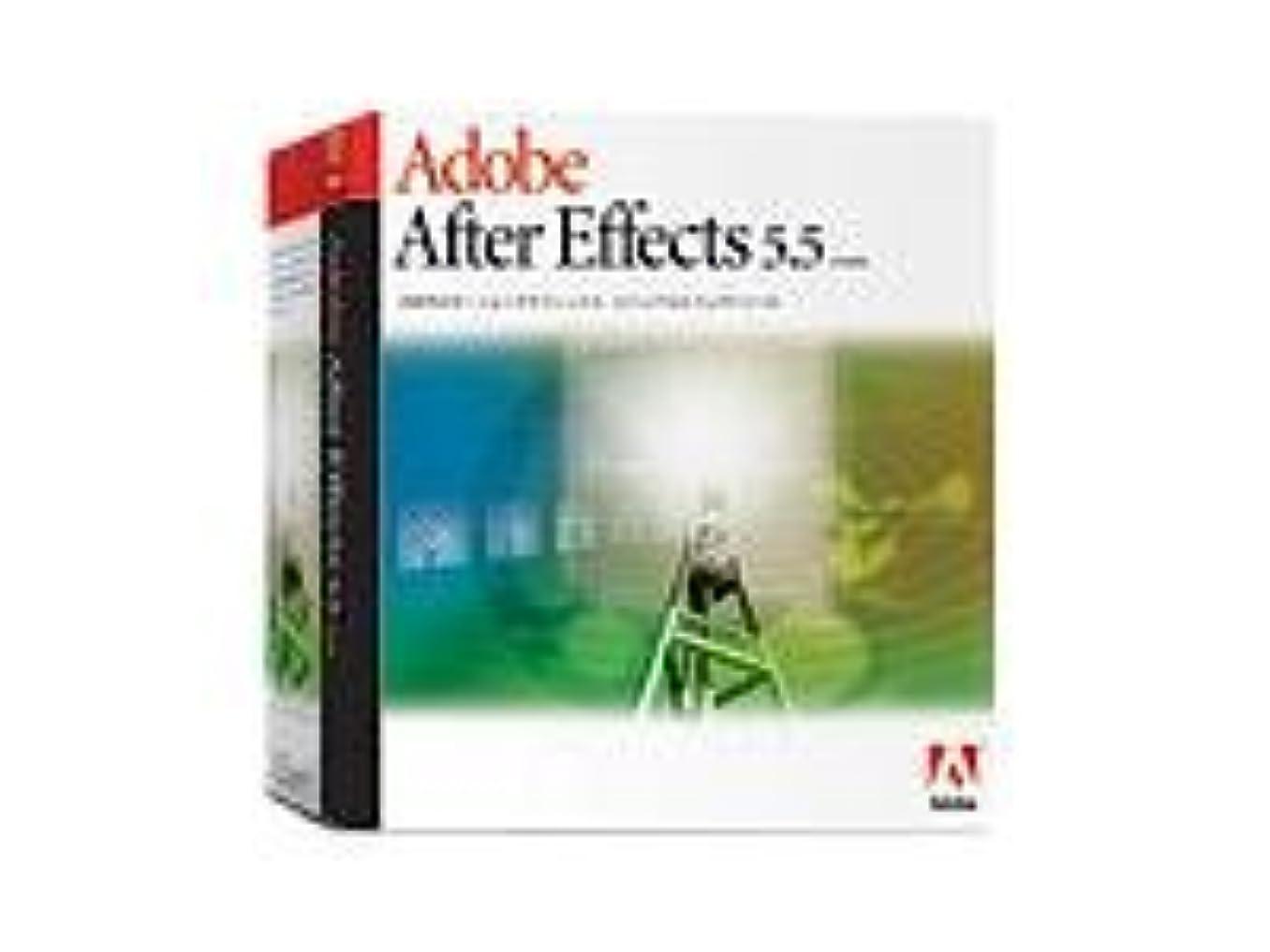 民兵ラッカス一元化するAfter Effects 5.5 ProVersion 英語版(Mac)