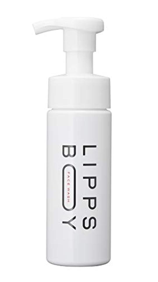 消費者急ぐ成長【メンズ洗顔フォーム/毛穴汚れ】リップスボーイ 泡洗顔フォーム150ml