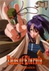 Tales of Eternia-THE ANIMATION- STAGE III [DVD]