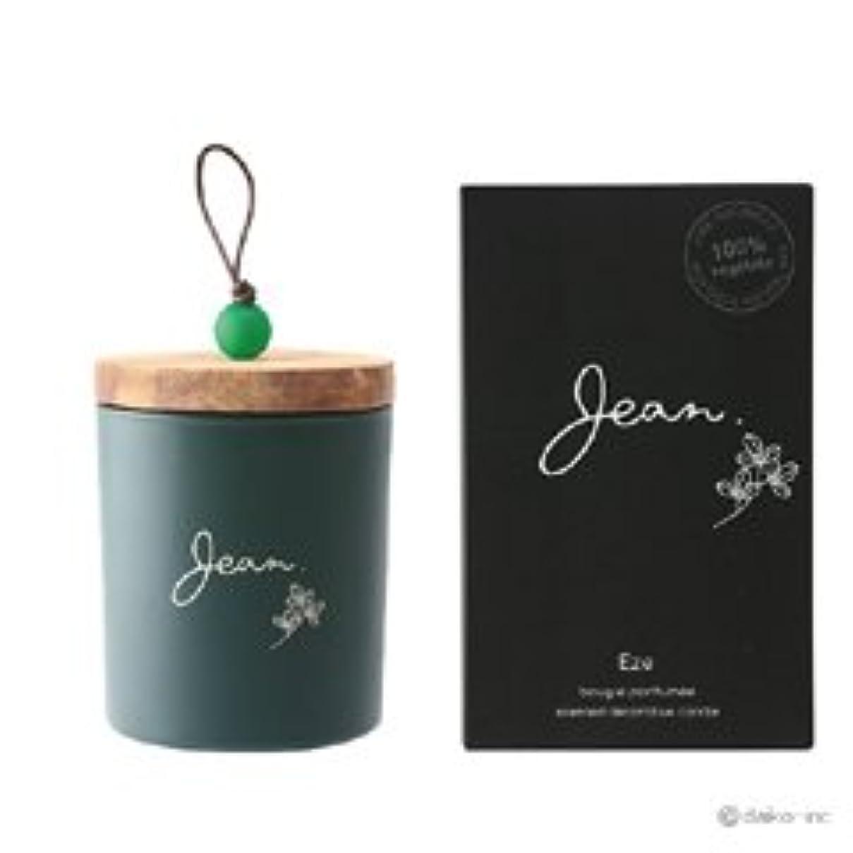 農場プレフィックス大事にするJean.(ジャン)センテッドキャンドル エズ