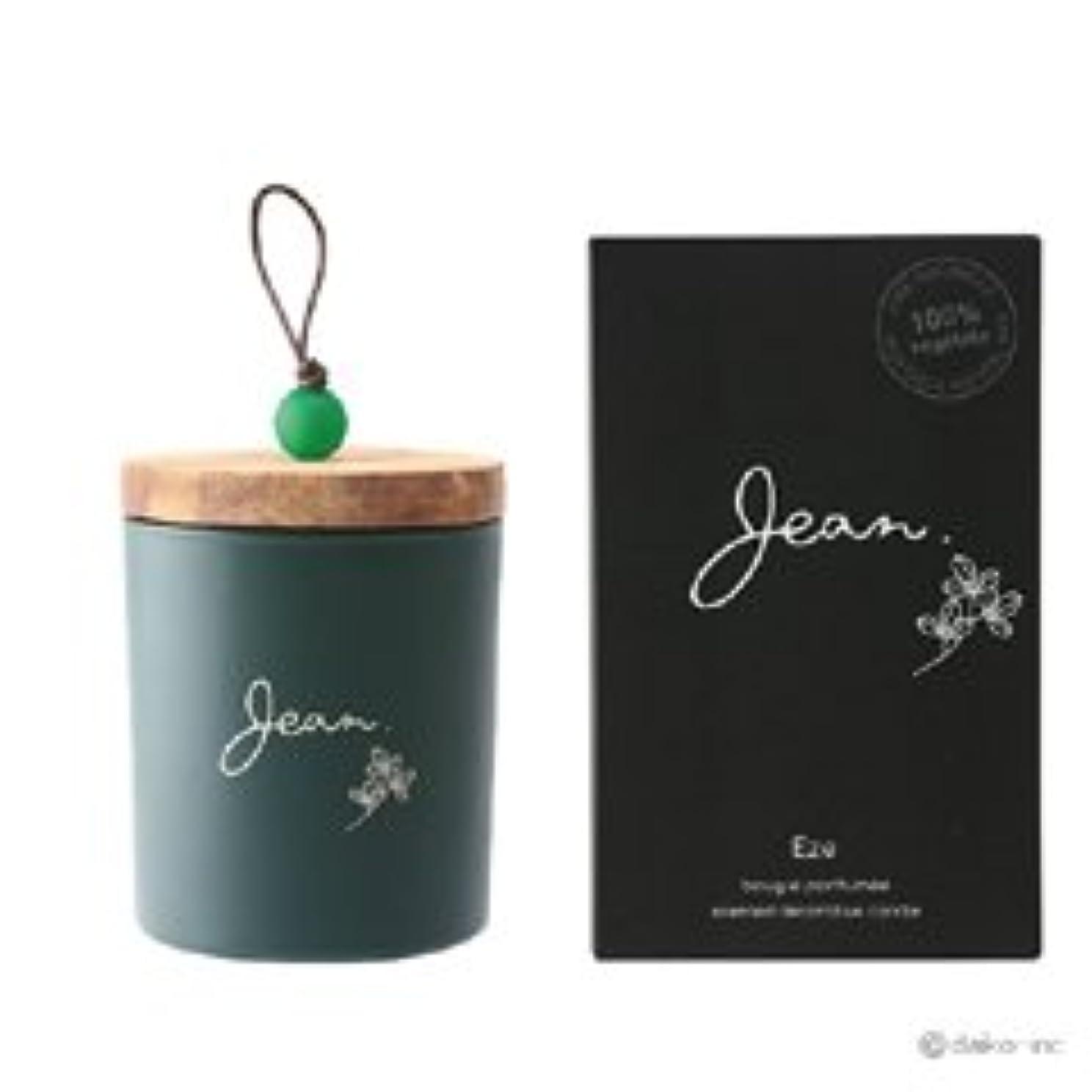 勢いによると廃棄【大香】Jean.(ジャン)センテッドキャンドル エズ