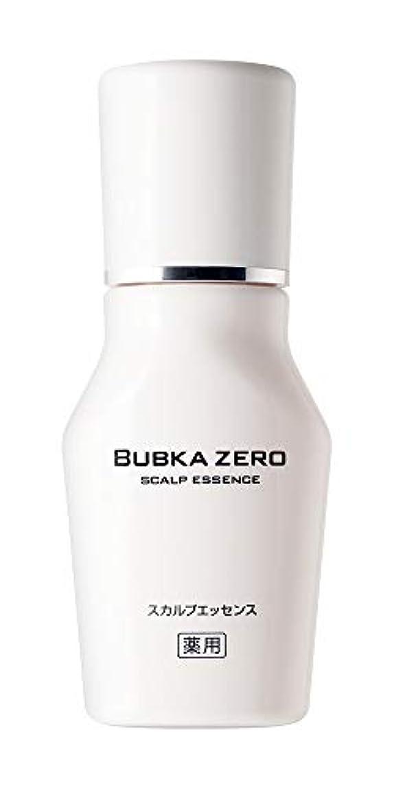 夜ファックス抑圧する【医薬部外品】BUBKA(ブブカ)薬用 スカルプエッセンス 育毛剤 BUBKA ZERO (ブブカ ゼロ)1本 (単品)