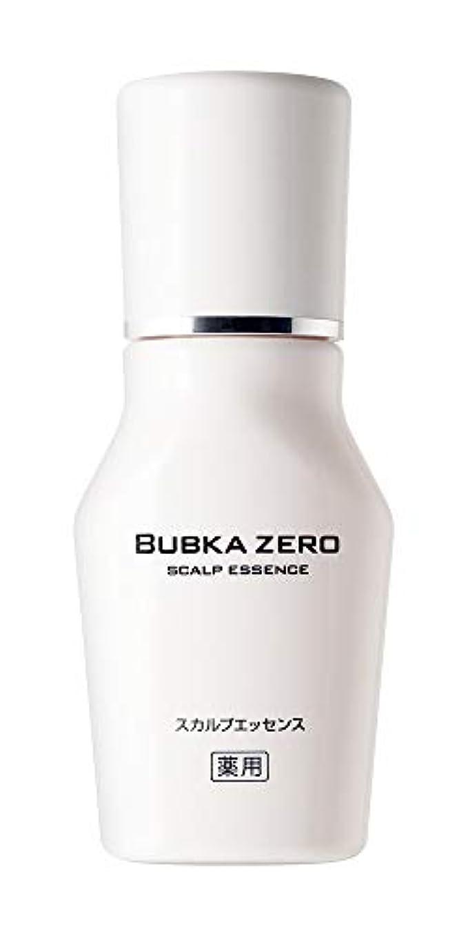 退屈な偶然の遅らせる【医薬部外品】BUBKA(ブブカ)薬用 スカルプエッセンス 育毛剤 BUBKA ZERO (ブブカ ゼロ)1本 (単品)