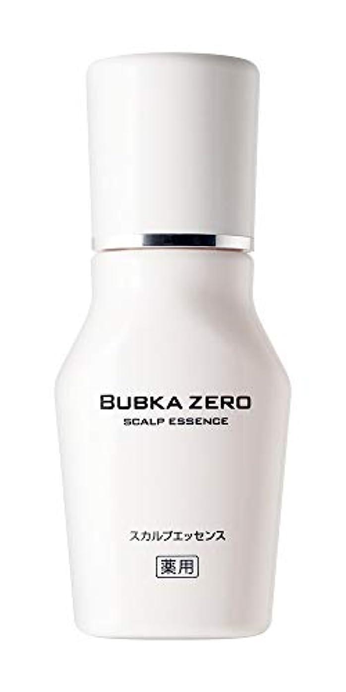 王女ファーザーファージュ従事した【医薬部外品】BUBKA(ブブカ)薬用 スカルプエッセンス 育毛剤 BUBKA ZERO (ブブカ ゼロ)1本 (単品)