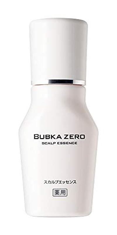 彼らは有効な無条件【医薬部外品】BUBKA(ブブカ)薬用 スカルプエッセンス 育毛剤 BUBKA ZERO (ブブカ ゼロ)1本 (単品)