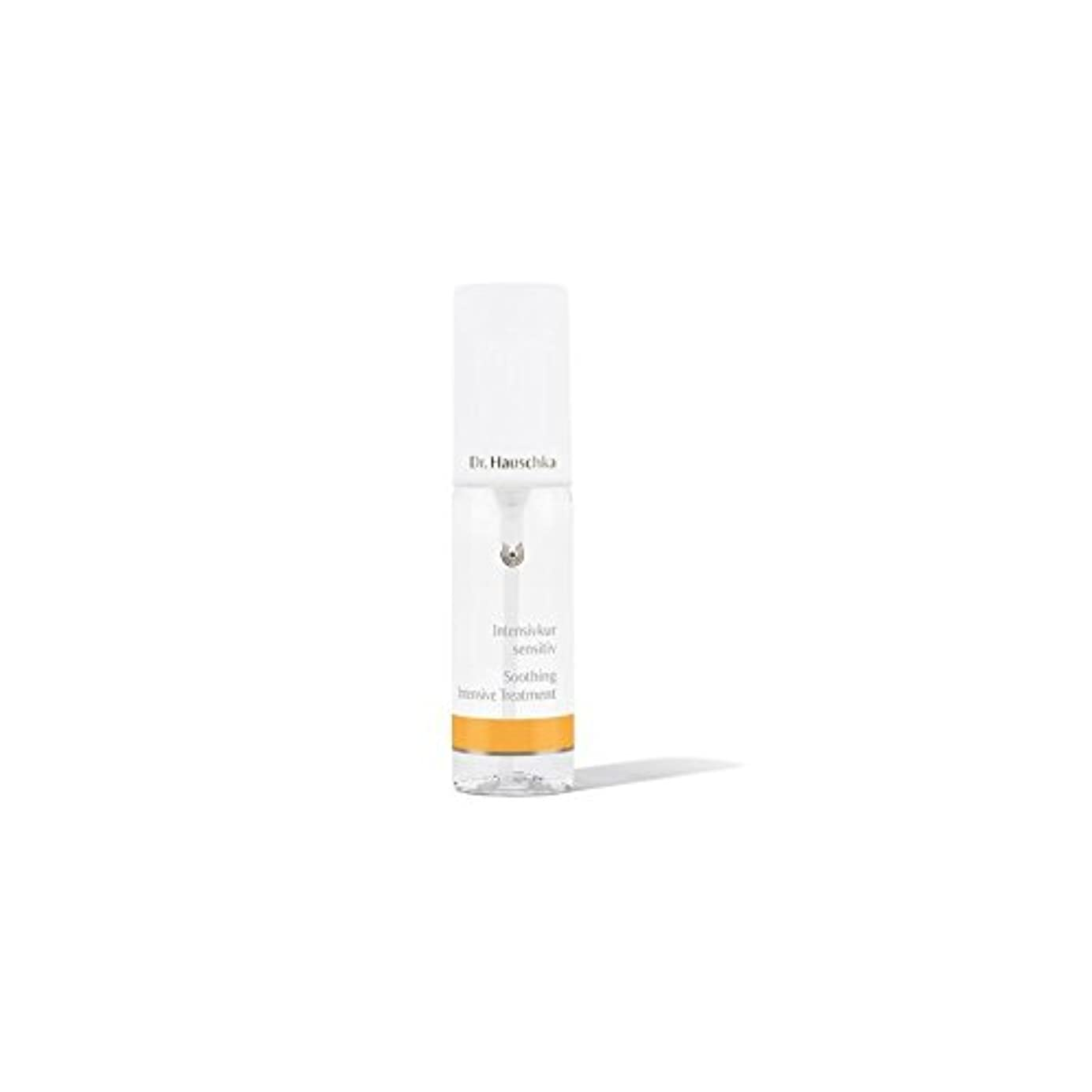 Dr. Hauschka Soothing Intensive Treatment 40ml - 集中治療の40ミリリットルをなだめるハウシュカ [並行輸入品]
