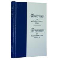 Tagalog-English New Testament / Tagalog Popular Version & Good News Translation / 800 pages / タガログ語 / フィリピン