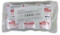 (医薬品画像)ウチダの生薬製剤二号方