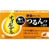 【第2類医薬品】オイルデル 24カプセル ×2