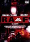 RAF-RED ARMY FACTION- [DVD]