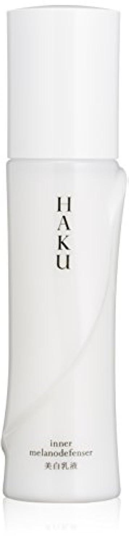 ジョージスティーブンソン垂直荒野HAKU インナーメラノディフェンサー 美白乳液 120mL 【医薬部外品】