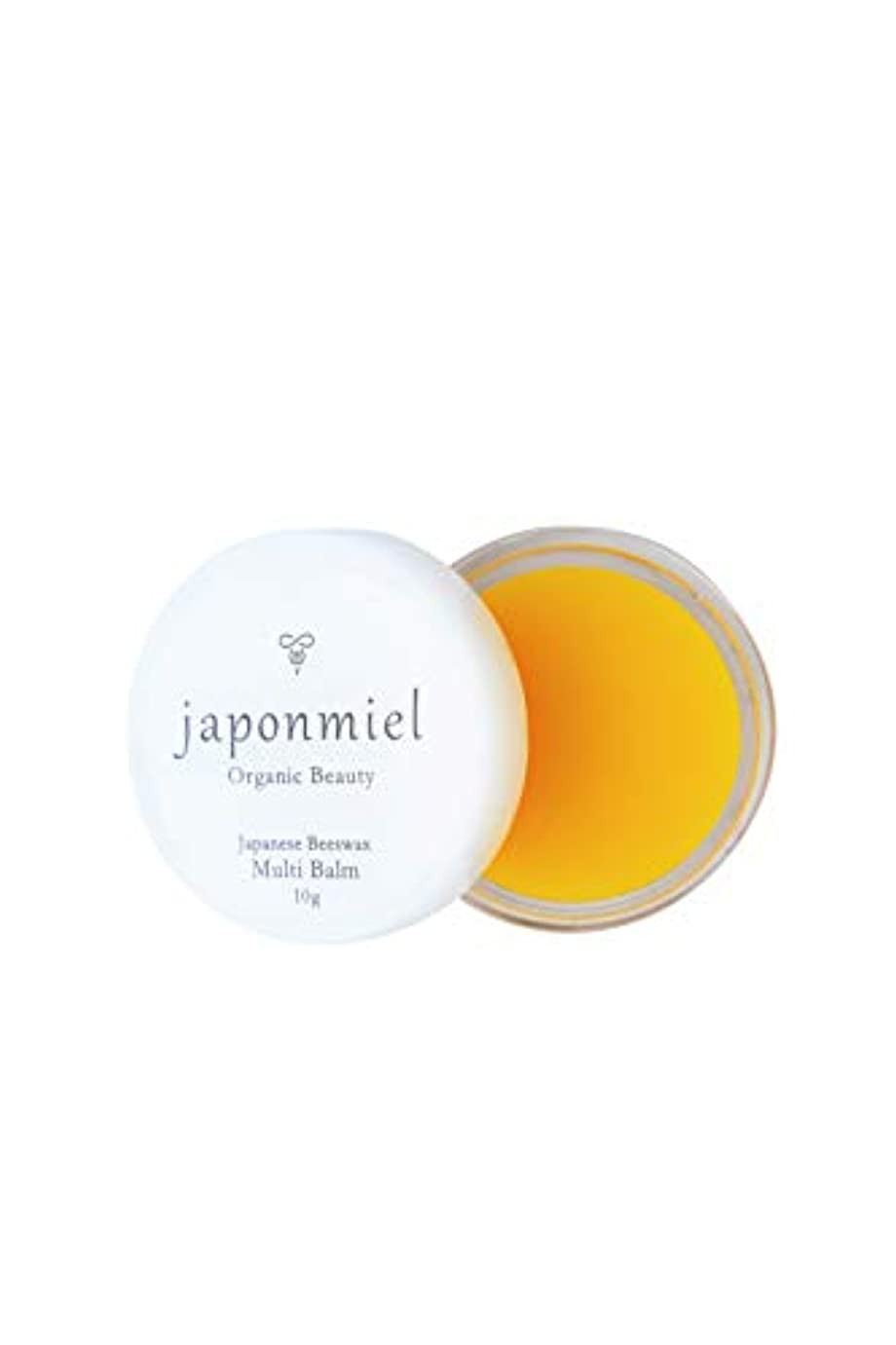形ヒント誠実さjaponmiel オーガニック マルチバーム 10g (日本ミツバチ ミツロウ 配合 100%自然由来)