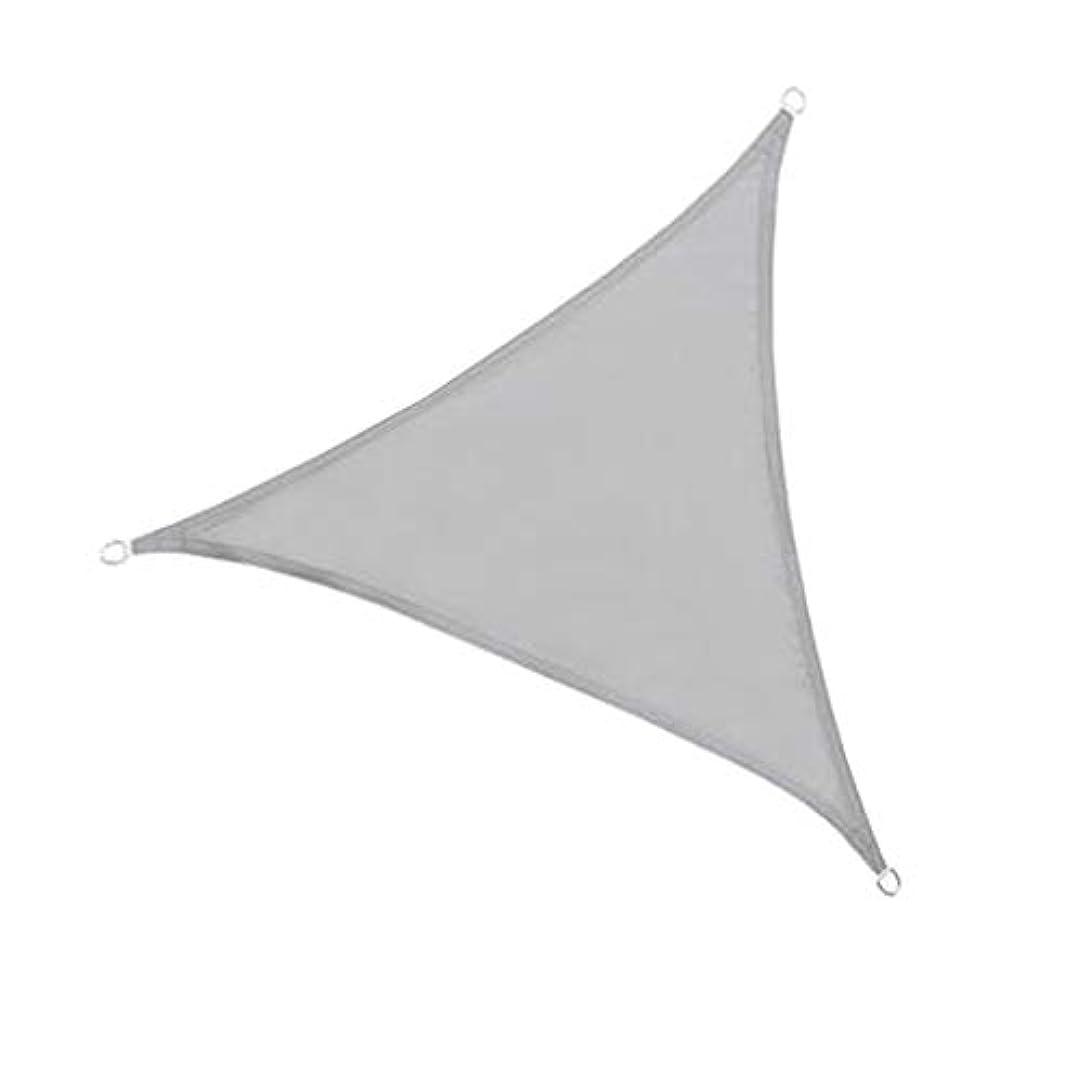 ひばり返済銃CJC シェルター テント?タープ オーニングキャノピー 三角形 サンシェードセイル にとって パティオ UVブロック にとって 屋外施設 そして アクティビティ 160g/㎡ スポーツ アウトドア (Color : Light gray, Size : 3x3x3m)