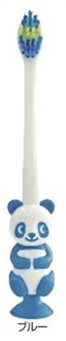 地雷原交通ベールスタンディング パンダ歯ブラシ 各色 1本 吸盤付 (ブルー)