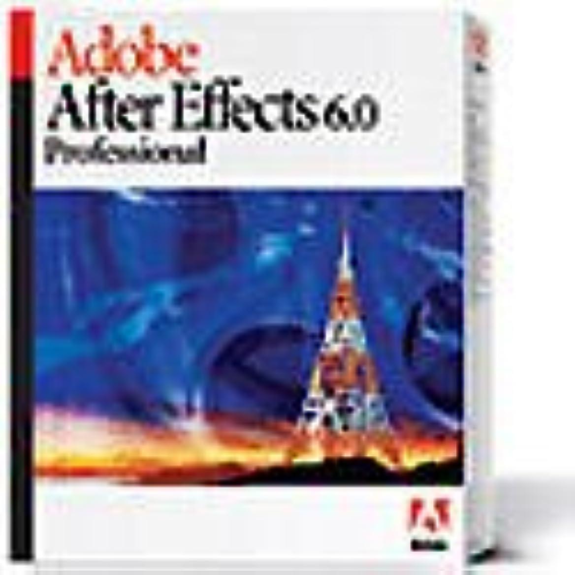 After Effects Pro 6日本語版 WIN
